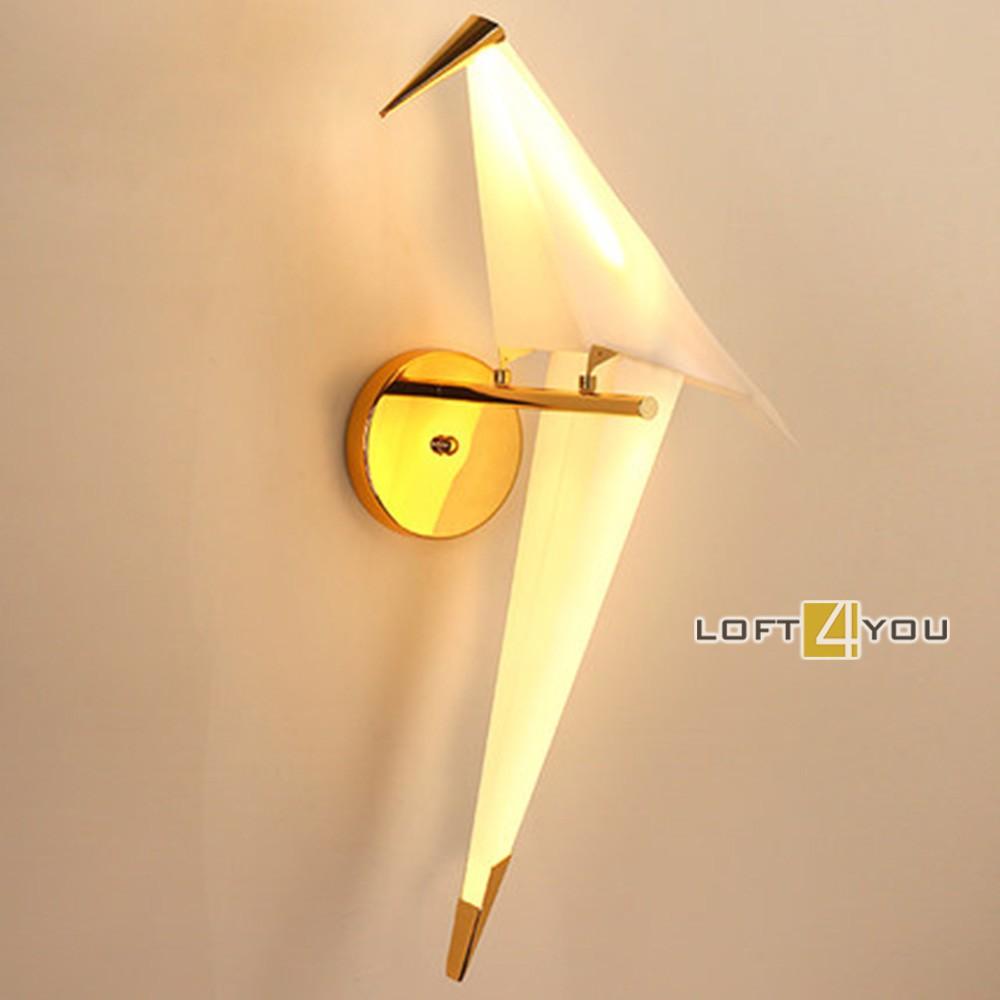 Origami Bird Wall