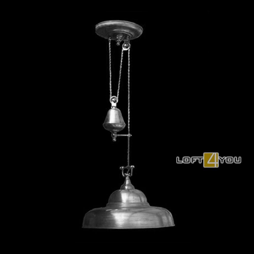 Светильник из алюминия «Сфера»