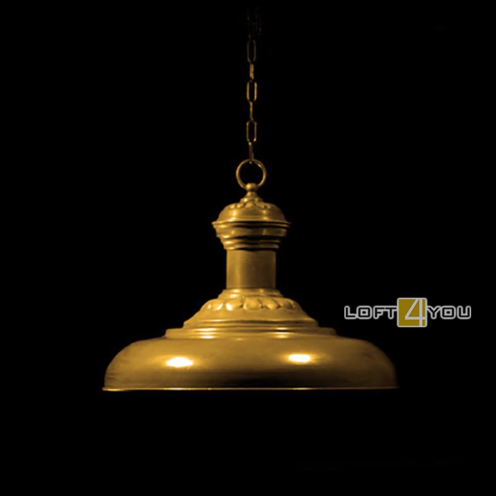 Светильник из латуни «Антик»