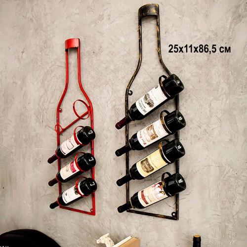 Декор на стену «Bottle holder»