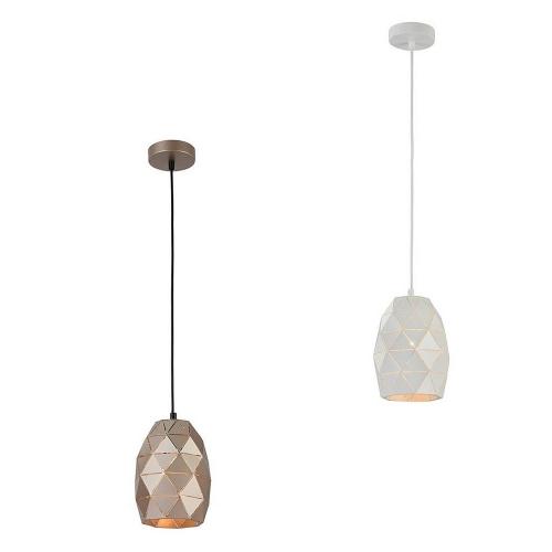 Дизайнерский светильник Mauricio Pendant 2