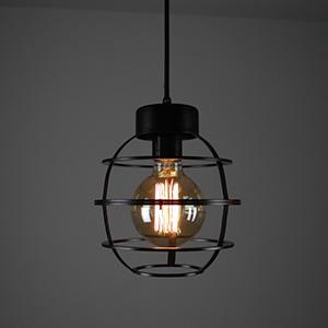 Подвесной светильник LOFT Midland