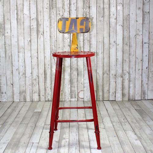 Барный стул МС-506