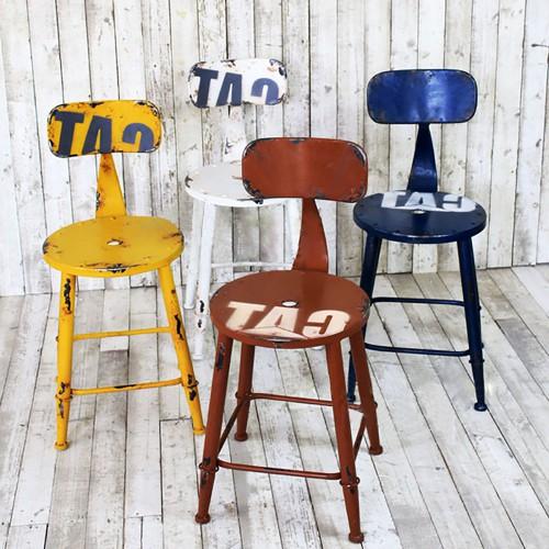 Барный стул МС-507