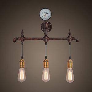 Wall Trub Lamp