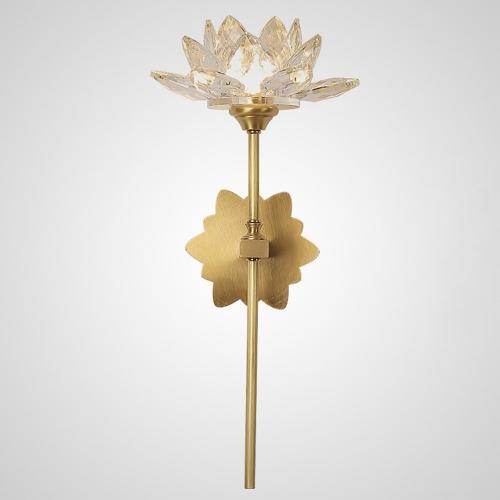 Wish Brass Flower