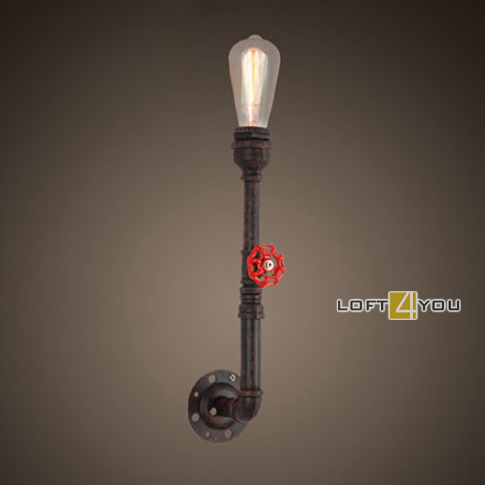 Wall Trub Lamp 2